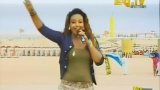 Feven Tsegay - ክብሪ ኢኻ Kbri Ika - Sawa 2014 - New Eritrean Music