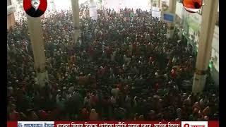 কমলাপুর রেলস্টেশনে উপচে পড়া ভিড়- CHANNEL 24 YOUTUBE