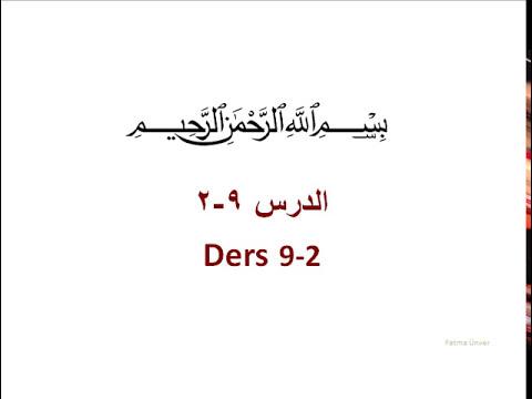 تعليم اللغة التركية الدرس٢-٩ كلمات السؤال    Arapça Türkçe Dersleri – 9.2 Ders –Soru kelimeleri