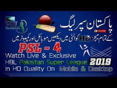 PSL results: Latest scores from Pakistan Super League and FULL list of fixtures