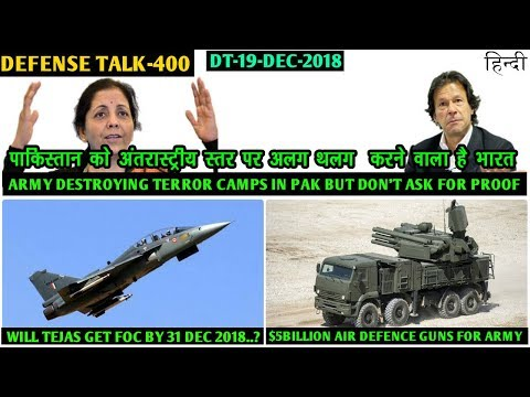 Indian Defence News:India To Isolate Pakistan,Tejas may get FOC in 10 days,MEAT,Gsat-7A launch,Hindi