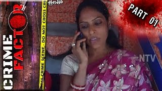 auto-driver-kills-widowed-women-extramarital-affair-crime-factor-part-01-ntv