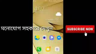 nandini new episode | sun bangla | bangla serial | 23 August 2020 | ননদিনি আজকের পর্ব