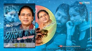 Chholiya Ko Baaz   Latest Kumaoni DJ Song   Singer - Gopal Mathpal   UK Music India Presents