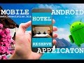 Mobile application for hotel. Android application