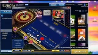Выплат от europa казино казино игровыхавтоматов