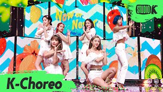 [K-Choreo 6K] 에이프릴 직캠 'Now or Never' (APRIL Choreography) l @MusicBank 200731