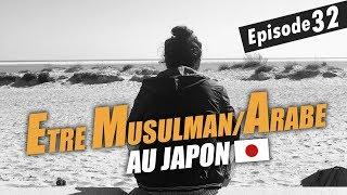 ETRE MUSULMAN / ARABE AU JAPON - TOKYO - TAOPAIPAI