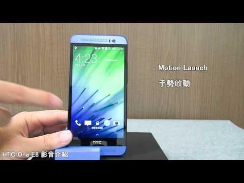 SOGI@HTC One E8影音介紹