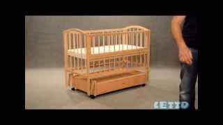 Кроватка детская Малютка с маятником + закрытый ящик!