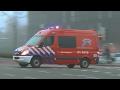 Duikwagen brandweer Groningen met spoed naar een liftopsluiting