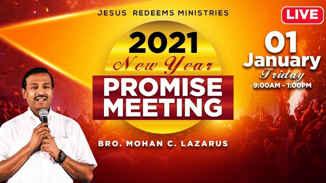 ?Live | 2021 புத்தாண்டு வாக்குத்தத்த கூட்டம் சிறப்பு நேரலை ! | Bro. Mohan C Lazarus