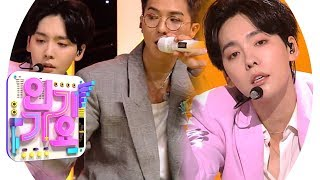 JINU(진우) - 또또또 (feat. MINO) @인기가요 Inkigayo 20190818