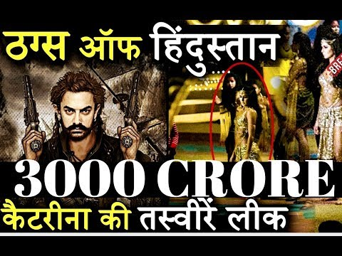 THUGS OF HINDOSTAN 16 Interesting Facts  Amitabh Bachchan , Aamir Khan , Katrina Kaif