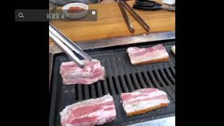 육즙팡팡 고기 굽는 기계의 삼겹살 굽기(고기 굽는 영상…