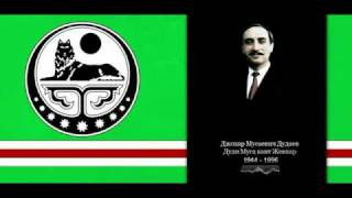 İçkeriya Çeçen Cumhuriyeti Milli Marşı - National Anthem of Chechen Republic İchkeria