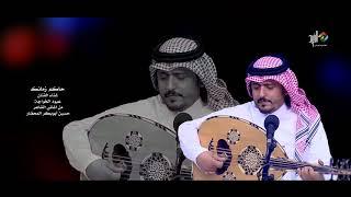 حاكم زمانك .. غناء الفنان/ عبود الخواجة HD