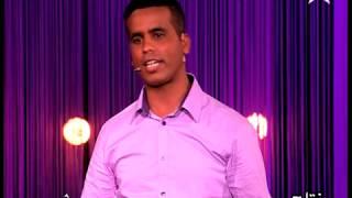 Comedia Foukaha Fetah   4   كوميديا فتاح