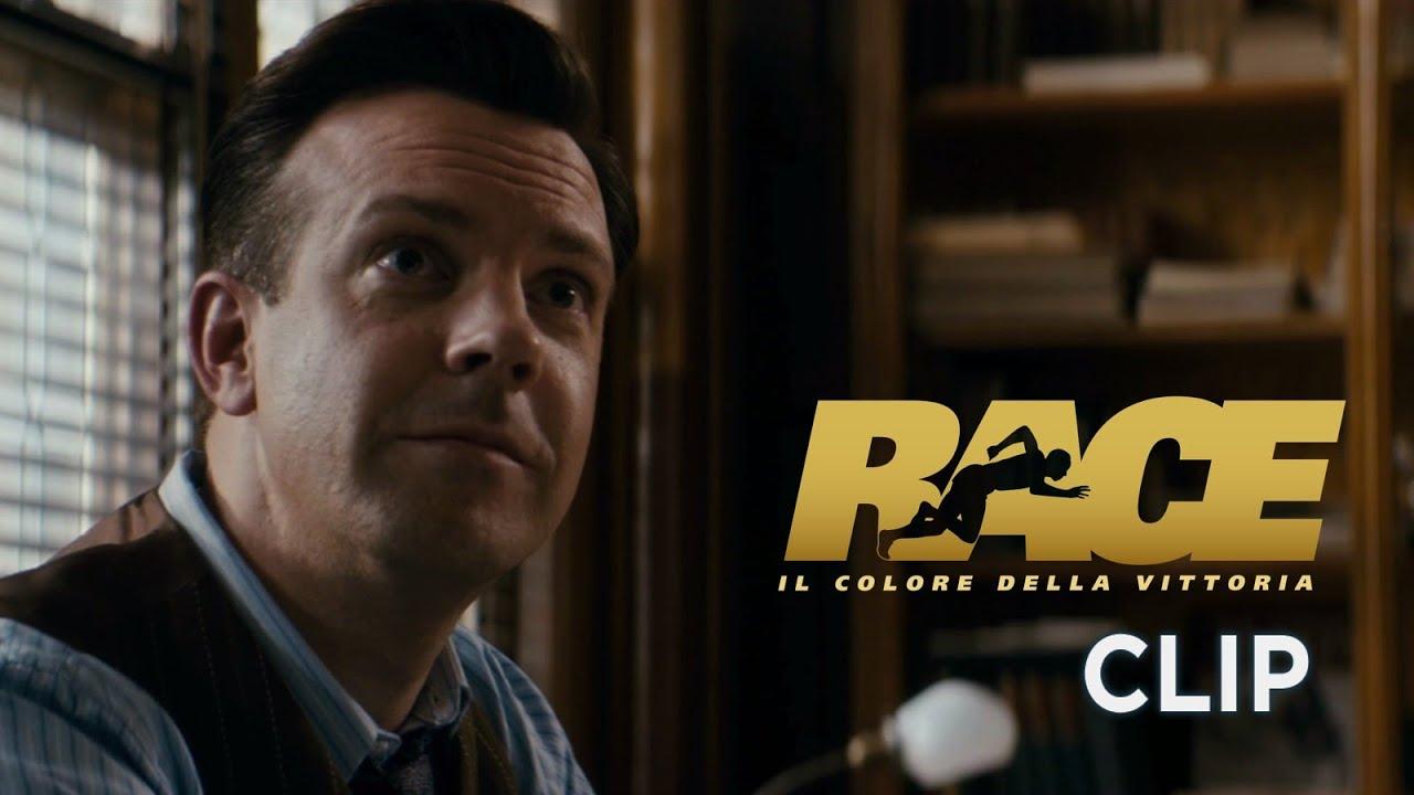 Race il colore della vittoria scena in italiano vuoi for Race il colore della vittoria