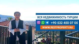 Недвижимость в Турции. Вилла в Аланье, Турция от собственника || RestProperty