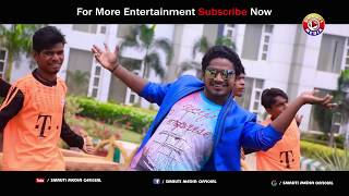 New Santali Video Song 2018 || E Kuli Laime Amah Thikana Copyright Reserved With Smruti Media
