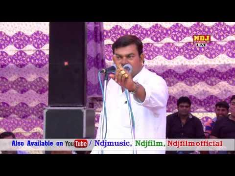 HD New Haryanvi Chutkala 7 / Lattest Chutkala 2015 / Dehati Chutkala / Ndj Music