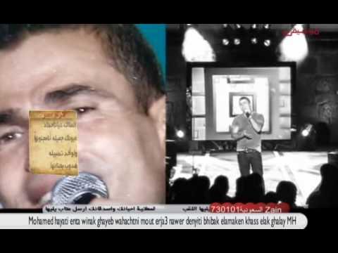 Arabits.org.Amr.Diab.Ah.Min.El.Fora.Mixatoz.mkv