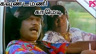 Goundaman,Senthil,Murali,Super Hit tamil Non Stop Best Tamil Full Comedy