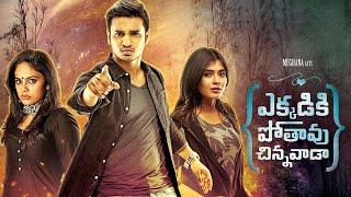 Ekkadiki Pothavu Chinnavada BGM Music Nikhil ,Hebah Patel Telugu_Full HD