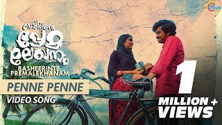 Basheerinte Premalekhanam|Penne Penne Song Video|Farhaan Faasil,Sana Althaf| Vishnu Mohan Sithara|HD