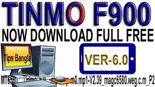 TINMO F900 FLASH FILE MT6580 6.0 FIRMWARE FREE DOWNLOAD