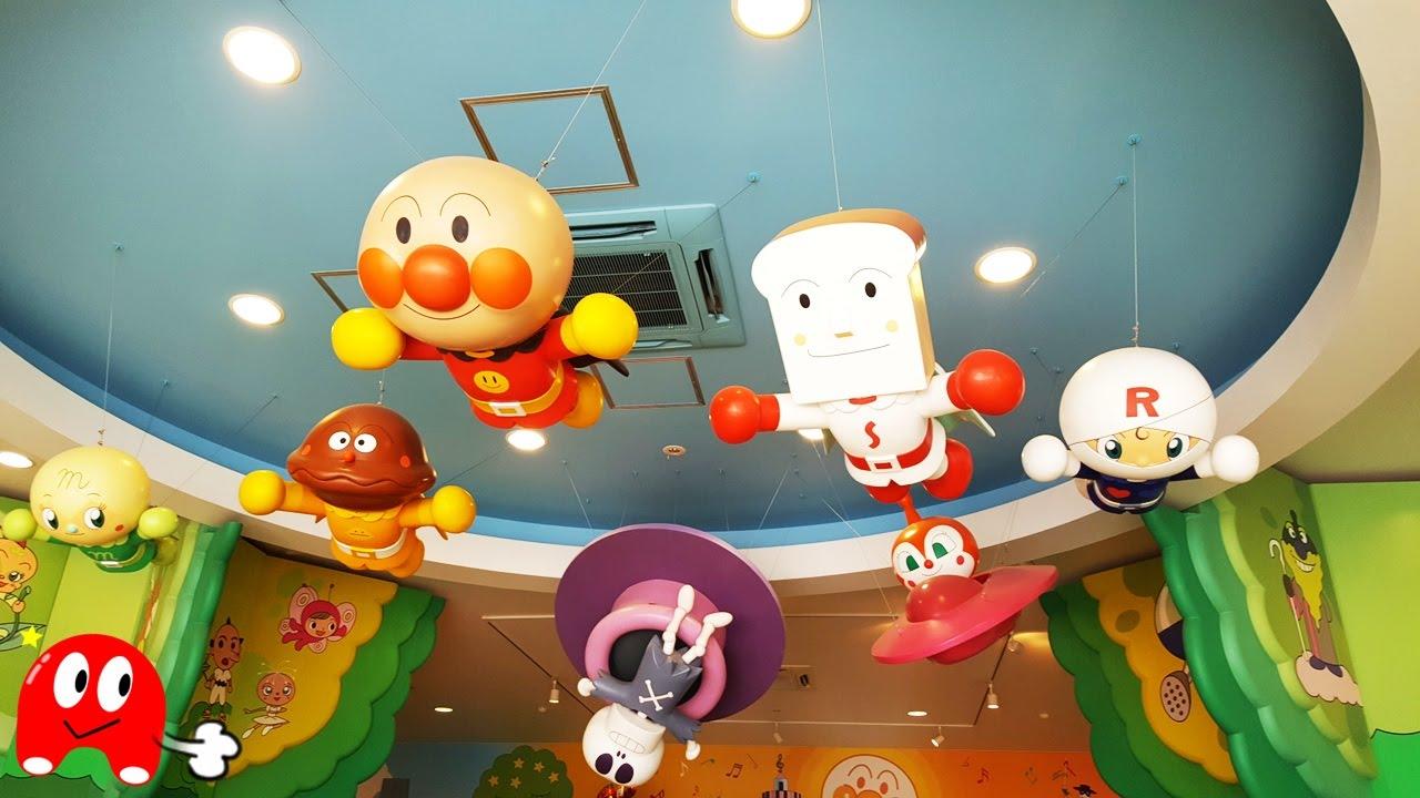 アンパンマン ミュージアム アニメおもちゃ 名古屋にお出かけしたよ