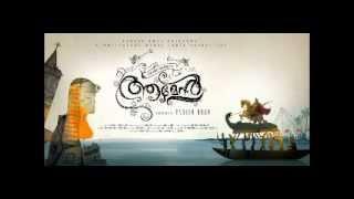 Amen Malayalam movie song 7