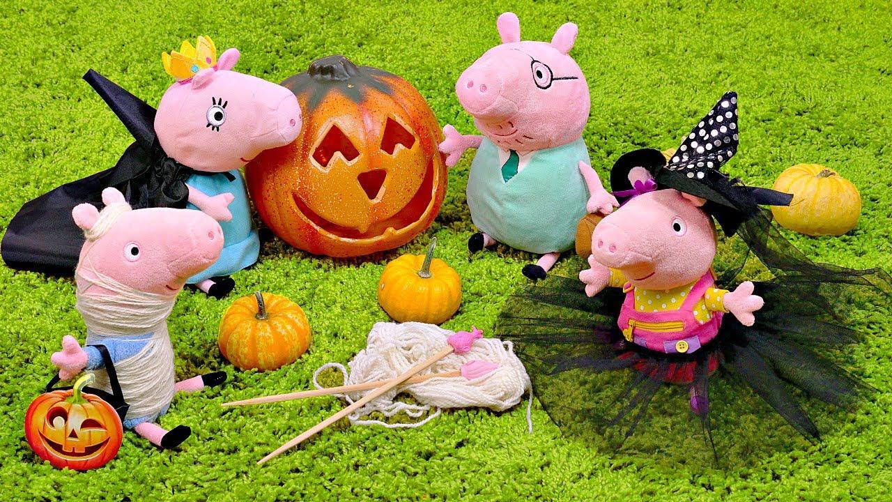 Свинка Пеппа и семья празднуют Хэллоуин. Мультики игрушки ...
