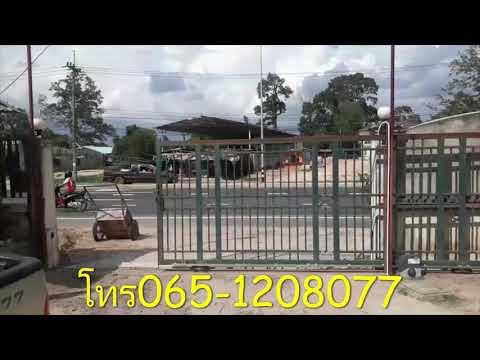 ร้านจักรพงษ์ก่อสร้าง ร้อยเอ็ด ATOประตูรีโมท โทร0651208077