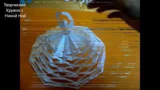 Идеи на Новый Год. Украшения на елку своими руками. Бумажная танцовщица(Здравствуйте! Предлагаю вашему вниманию видеоролик, где я показываю, как сделать украшение на елку своими..., 2015-11-29T16:35:27.000Z)