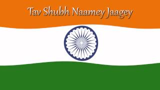 18 Jana Gana Mana HD   National Anthem With Lyrics   Best Patriotic Song