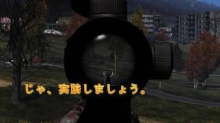 Dayz #43 Kashtan scope最高!~実践編~