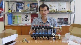 Пластиковый коллектор для Теплого Пола от компании TECE.(, 2014-07-25T10:50:15.000Z)