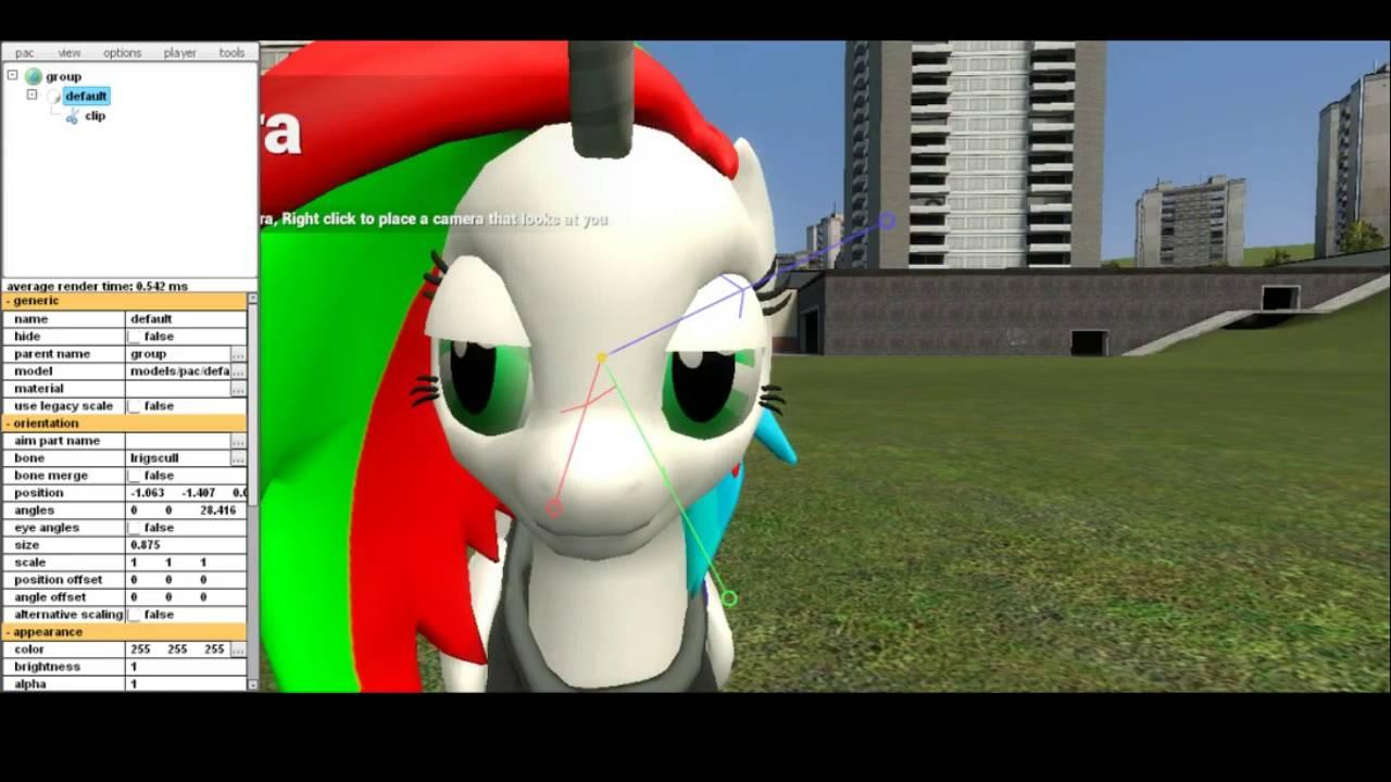 Pony blinking tutorial Garry's Mod [PAC3]