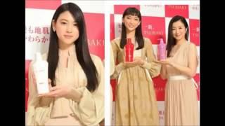 資生堂のヘアブランド『TSUBAKI』の新CM発表会が12日、都内で行われ、女...