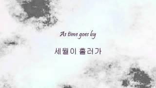 DBSK - 지금처럼 (Like Now) [Han & Eng]