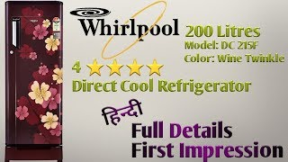 Whirlpool 200 Litres 4