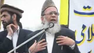 Syed Munawar Hassan severe anger  with Intelligence Agencies on Missing Persons Issue.