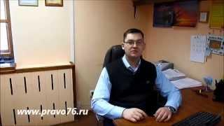 видео защита прав дольщиков