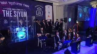 Shira Choir & A Team Orchestra – L'moronon | למרנן | רכניץ ומקהלת שירה