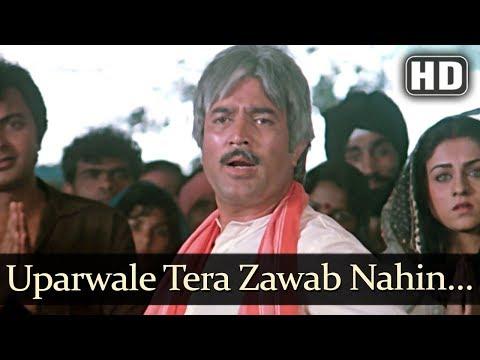 Uparwale Tera Jawab Nahin (HD) -Avtaar Song - Rajesh Khanna - Shabana Azmi