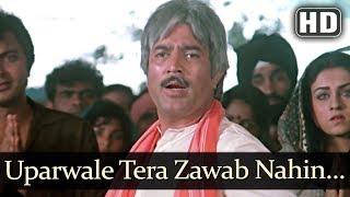 Uparwale Tera Jawab Nahin (HD) -  Avtaar Song - Rajesh Khanna - Shabana Azmi
