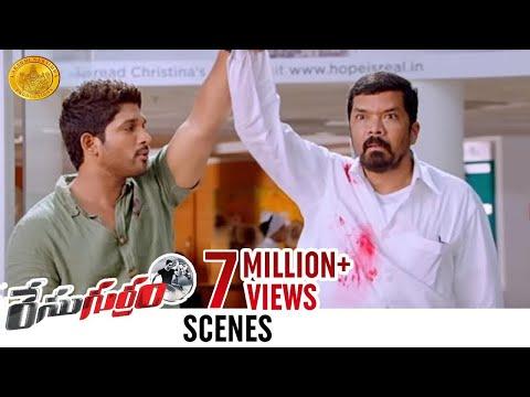 Allu Arjun Makes Posani Famous | Race Gurram Comedy Scenes | Shruti Haasan | Surender Reddy | Thaman