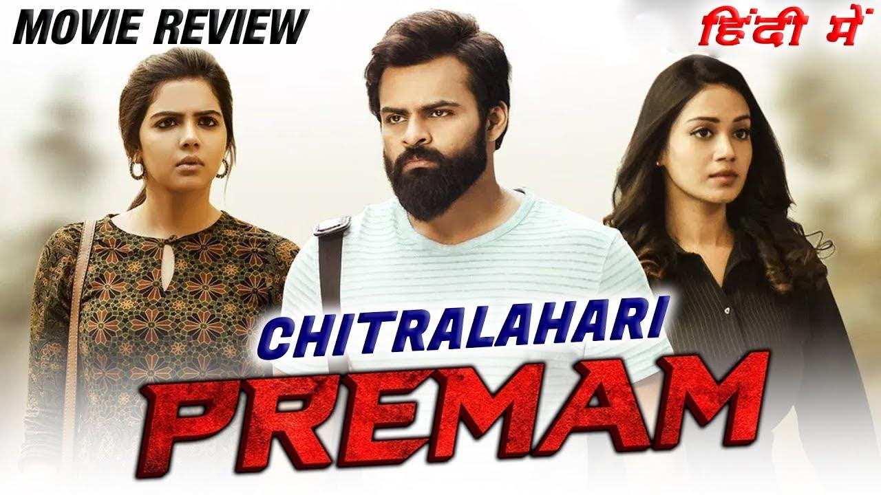 Premam (Chitralahari) 2019 Full Hindi Dubbed Movie Review | South Movies Review In Hindi